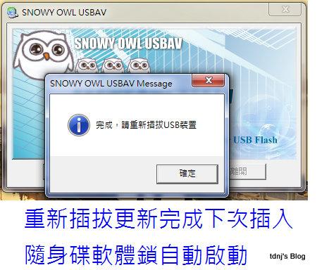 USBAVSN04.jpg