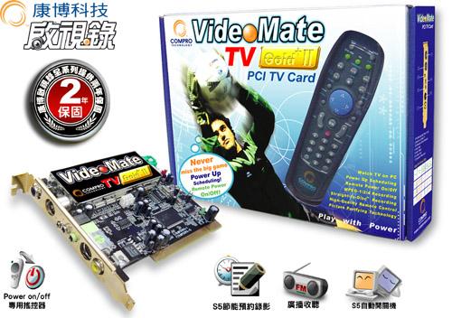 M505-box.jpg