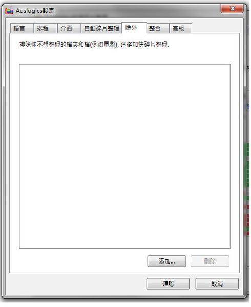 HD clean07.jpg