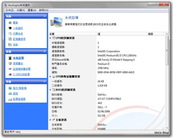 System condition.jpg