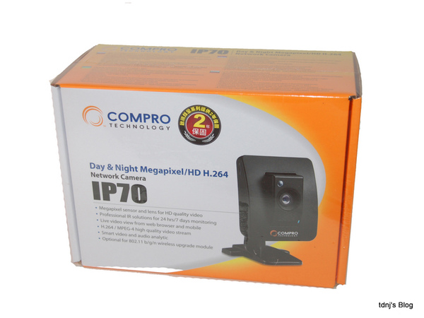 IP70BOX_front.jpg