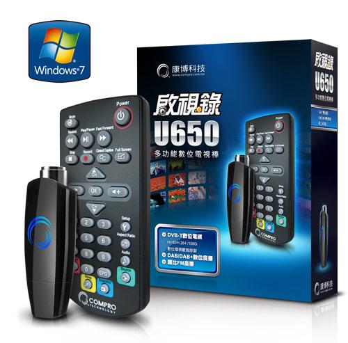 U650 數位電視棒