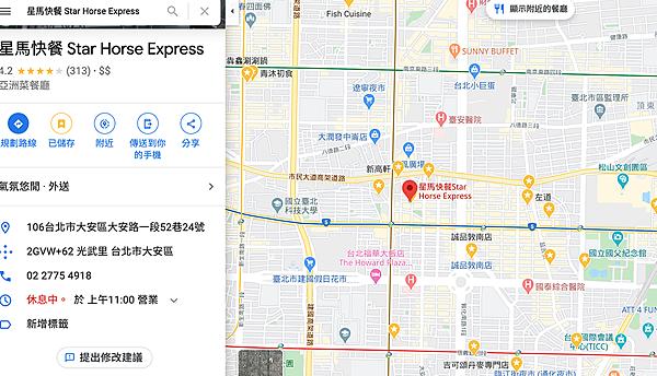 星馬google map
