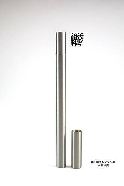 錫製香管3patent.jpg