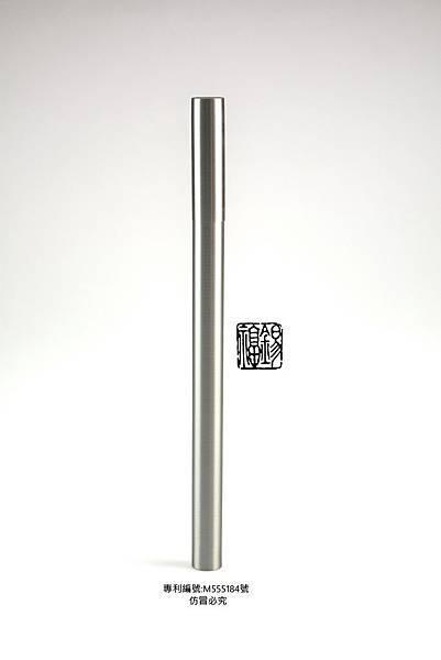 錫製香管1patent.jpg
