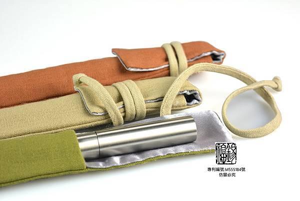 錫製香管5patent.jpg