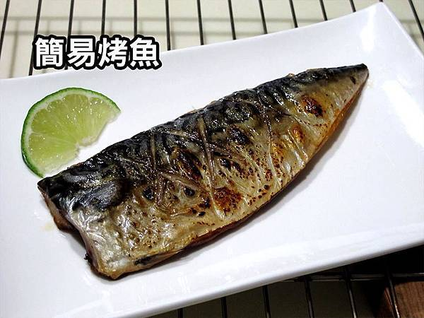 FISH000