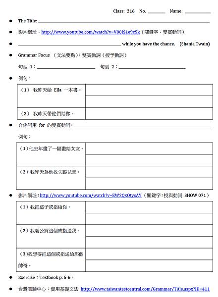 螢幕截圖 2014-02-16 21.58.54