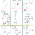 劉俊逸001.jpg