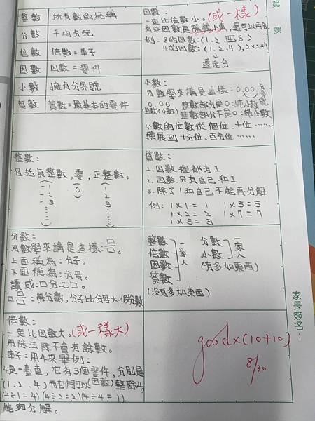 IMG_5484.JPG