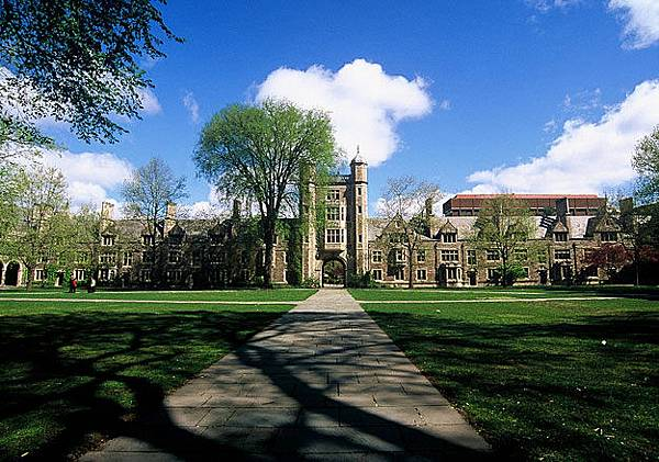 img-mg---most-dangerous-colleges---university-of-michigan-ann-arbor_141350696092