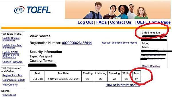 TOEFL成績