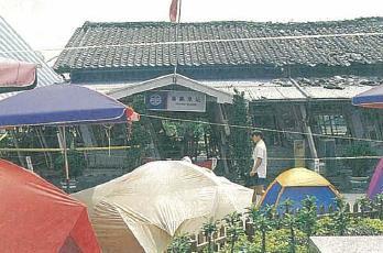 台電寒暑期教師研習,台電電廠旅遊,921地震震垮集集車站