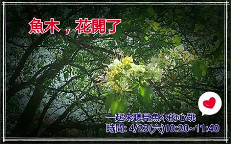 螢幕快照 2016-04-27 下午5.26.31.png