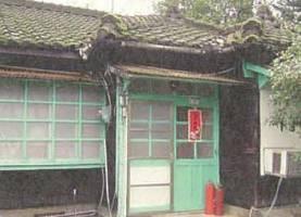 (台電旅遊~北縣新店市) 桂山電廠之心動旅程~桂山電廠的宿舍區