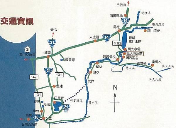 日月潭萬大電廠旅遊行程路線