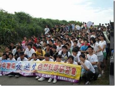 大合照:99年愛迪生研習會參訪活動~石門風力發電站