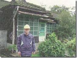 台電桂山電廠~桂山電廠的宿舍區