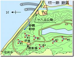風力發電機裝設位置圖:99年愛迪生研習會~石門風力發電站