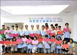 2010年台電希望種子在台東
