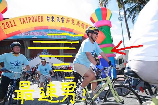 台東 台電自行車逍遙遊
