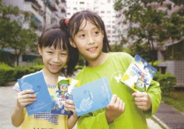 暑期寒假教師研習營,台電月刊省電服務隊隨手關燈