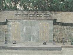 台電寒暑期教師研習,台電電廠旅遊,南投旅遊孫海墓園