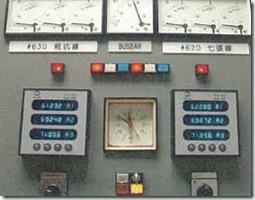 台電桂山電廠~桂山電廠遙控發電鄰近的電廠