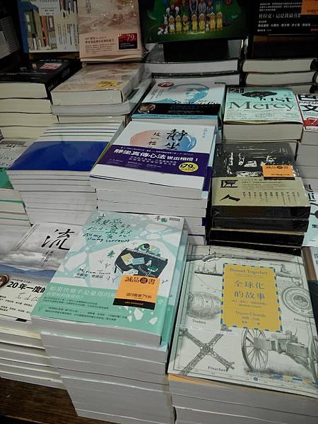 新竹書店20160605.jpg