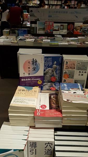 20160605_台中新光1.jpg