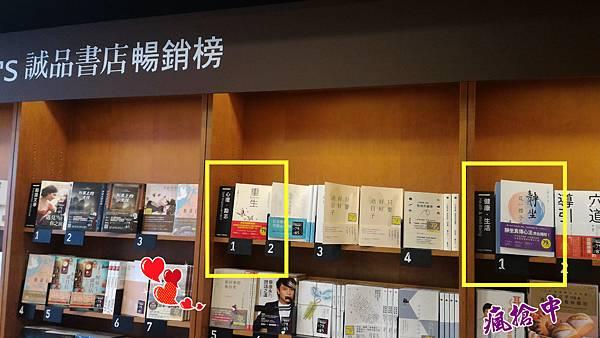 雙冠王3_20160609_副本.jpg