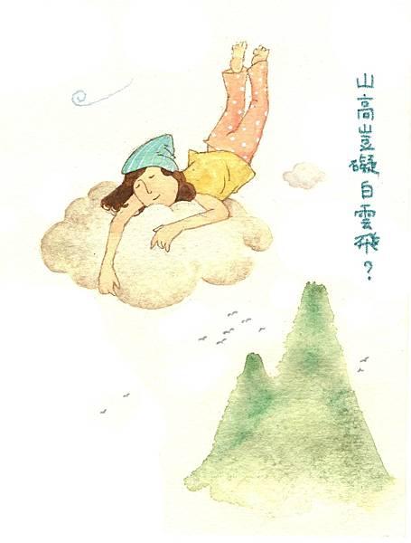 小人物系列-白雲飛.jpg