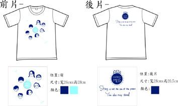 example_Tshirt.jpg