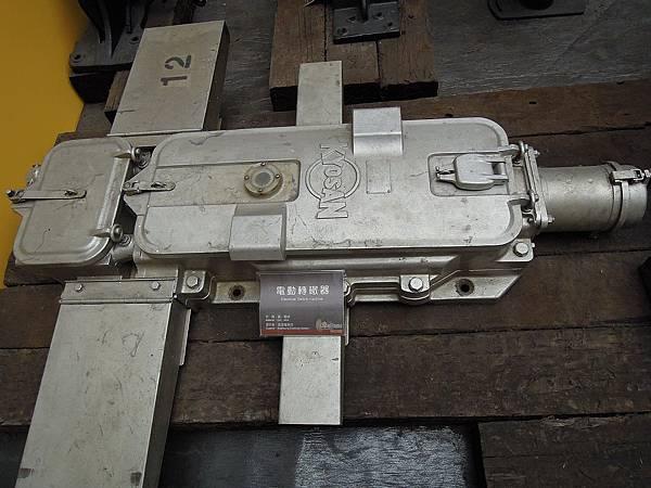 DSCN4729.JPG