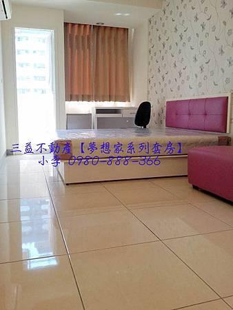 20121003_115511