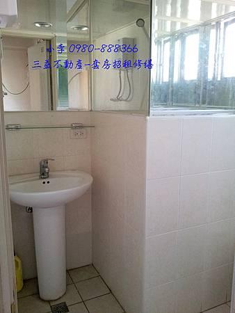 20121007_151042