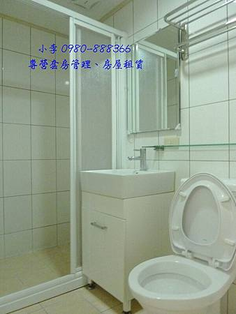 P11800897