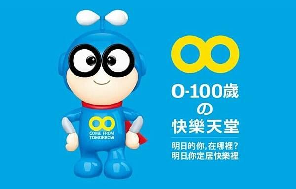 MEMO001500 2