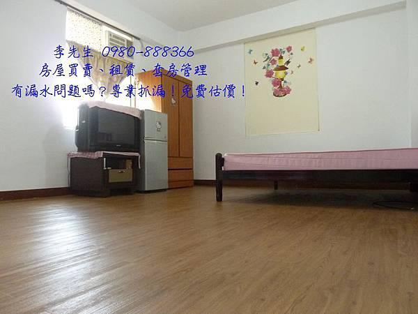 P1180739