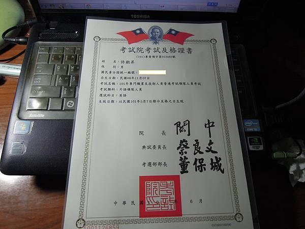 DSCN3597-2