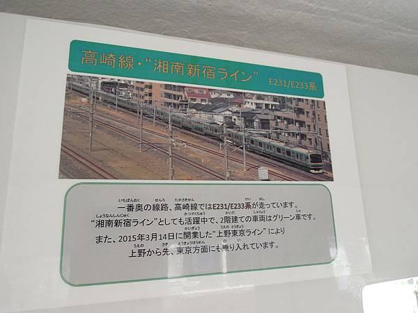 DSCN7068.JPG