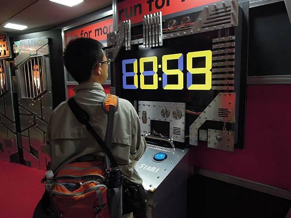 DSCN7535.JPG