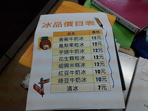 IMG_20150518_150939.jpg