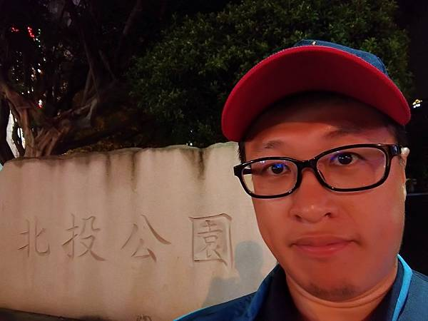 P_20160926_220821_BF.jpg