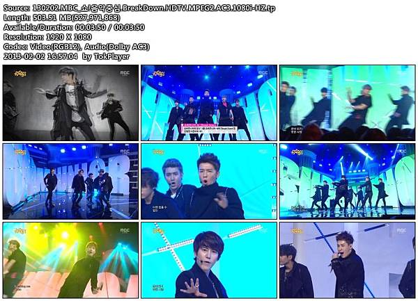 130202.MBC_쇼!음악중심.BreakDown.HDTV.MPEG2.AC3.1080i-HZ.tp