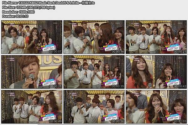 130322 KBS2 Music Bank Davichi & Infinite - 待機室