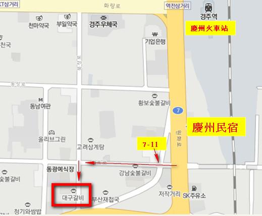 2012-03-13_165624.jpg