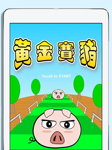 toStore_01_iPad_E.png