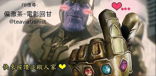 Thanos Cute.jpg