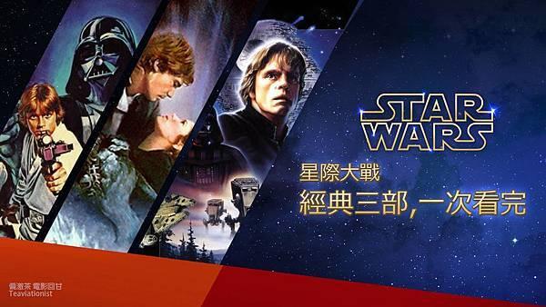 SW Cover.jpg